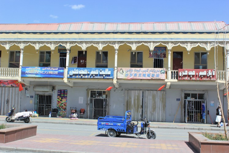 Tashkurgan shops and electric 3 wheeler